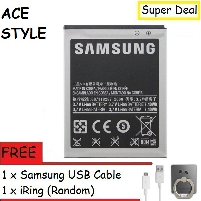 Samsung Galaxy ACE STYLE G357 Battery With Free Gift