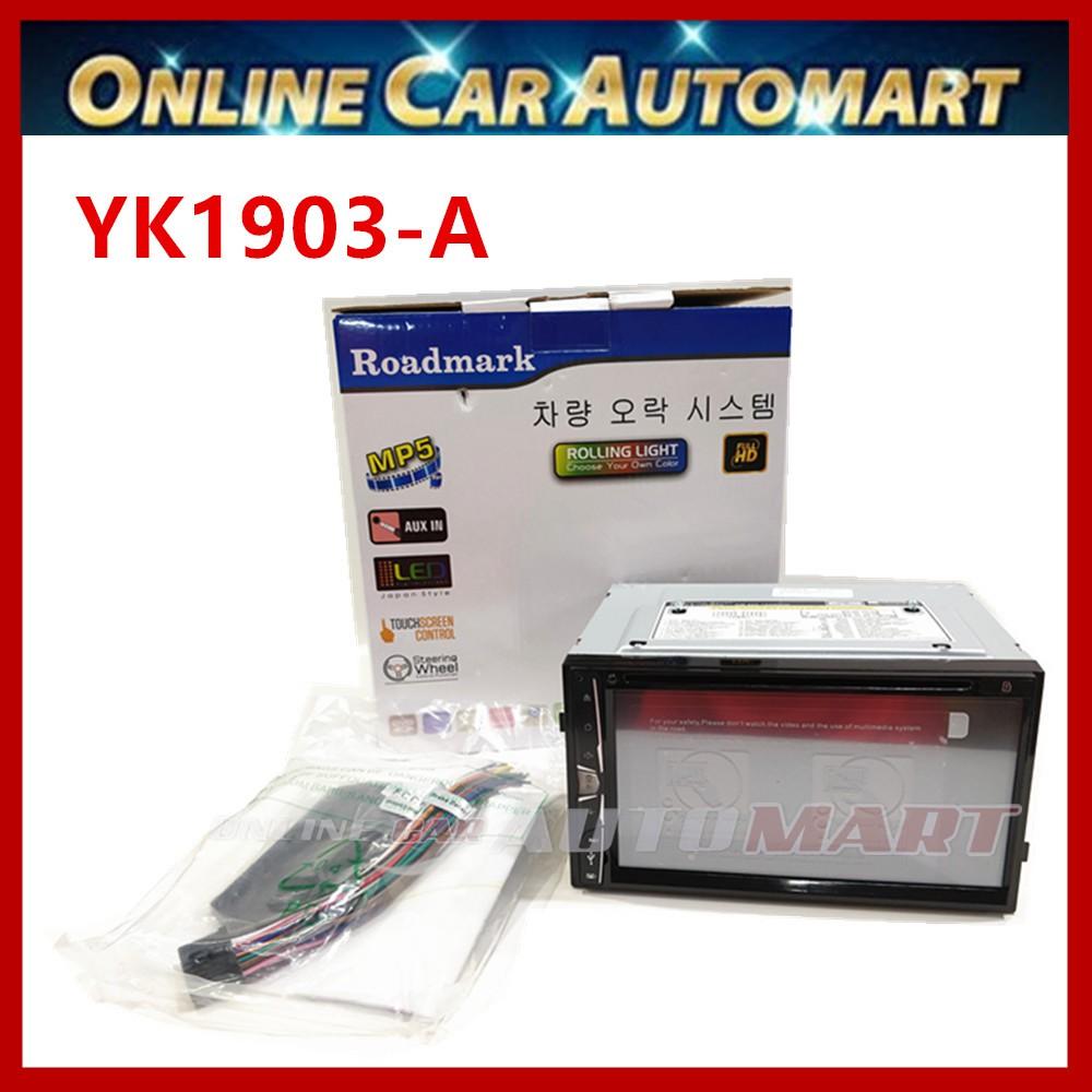 ROADMARK YK1903-A 6.95'' Mirrorlink  2 Din
