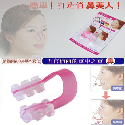2 pcs/set Fashion Nose Up Shaping Shaper Lifting Bridge | Shopee Malaysia
