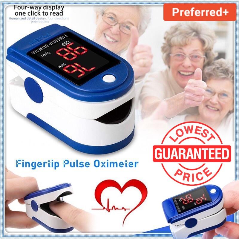 Medical Fingertip Pulse Oximeter Pulso Oximetro Home family Pulse Oxymeter Pulsioximetro finger pulse oximeter