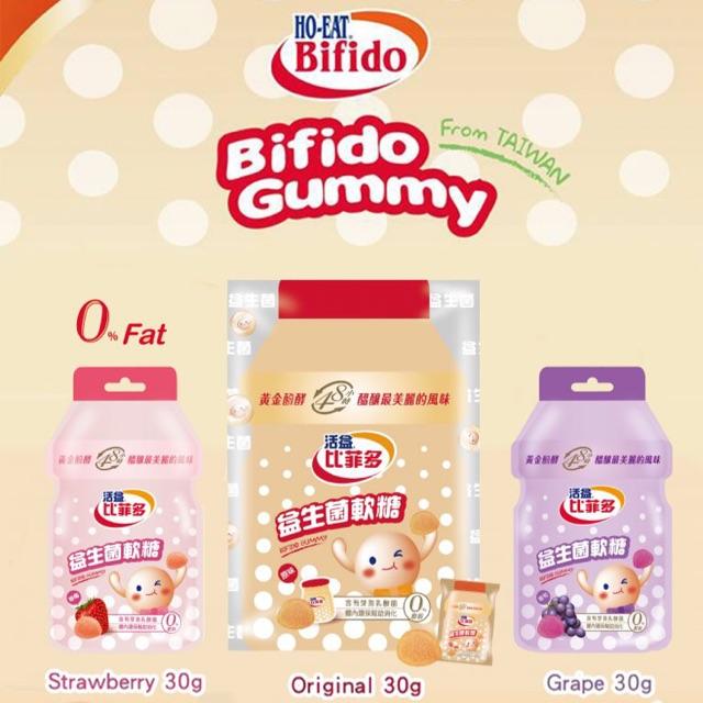 Taiwan Bifido Gummy 台湾 活益比菲多 软糖
