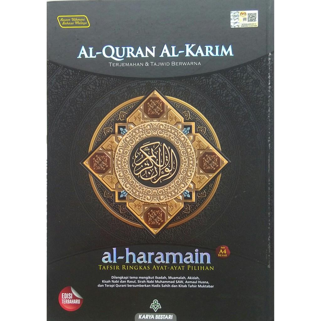 Al-Quran Al-Karim Al-Haramain A4 - Karya Bestari