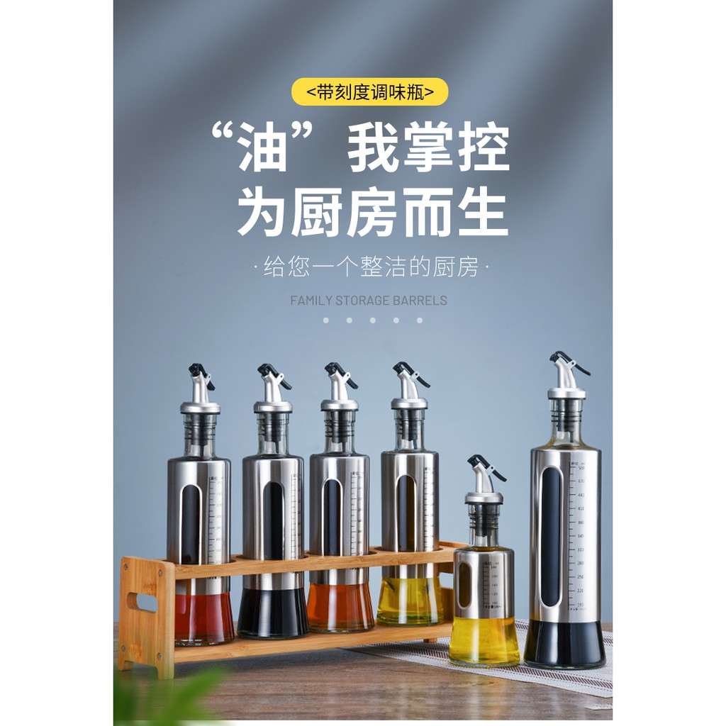 Stainless steel glass oil can/不锈钢玻璃油壶