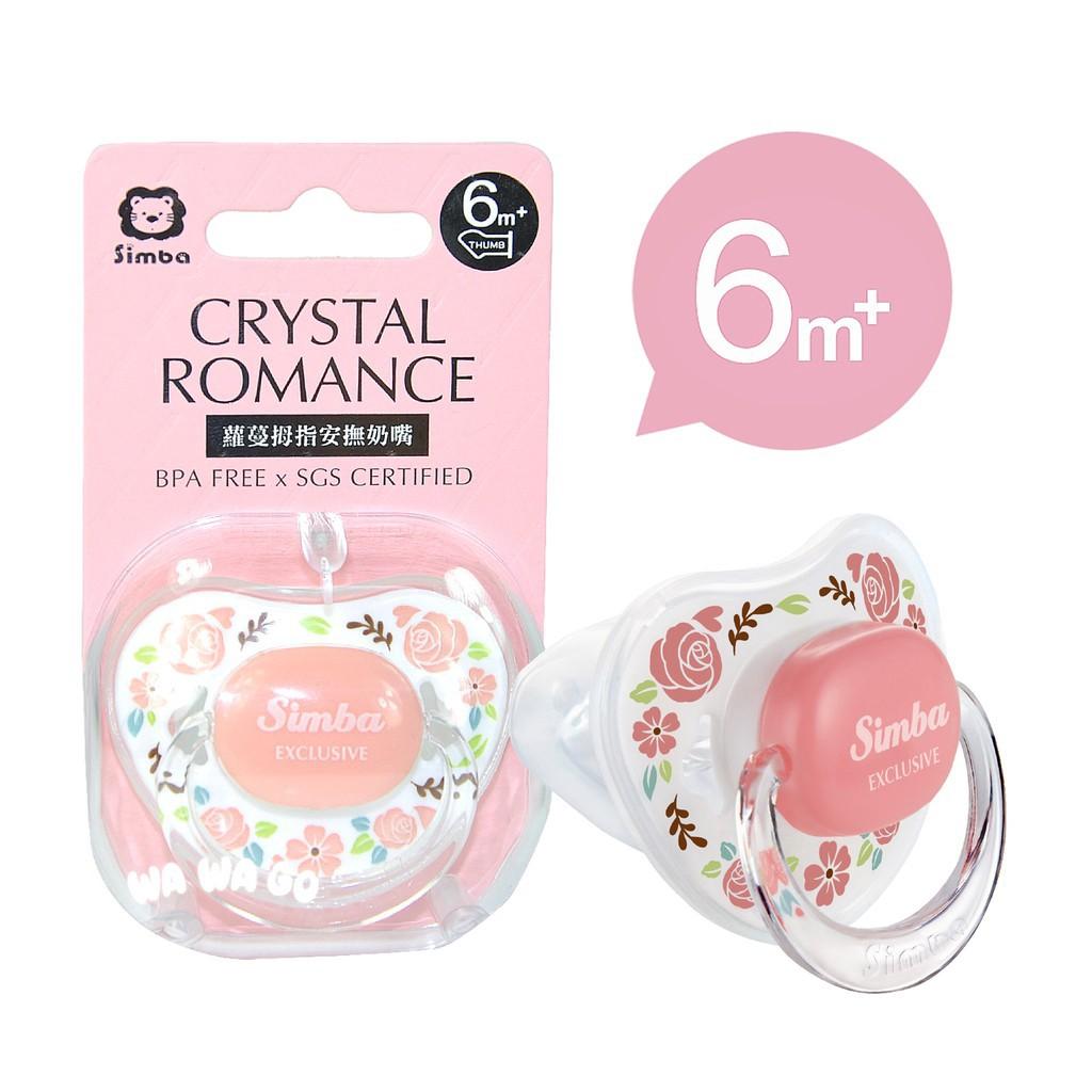 Simba Crystal Romance Pacifier Rose