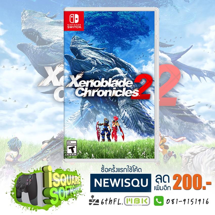 Nintendo Switch Xenoblade Chronicles 2 US Ve