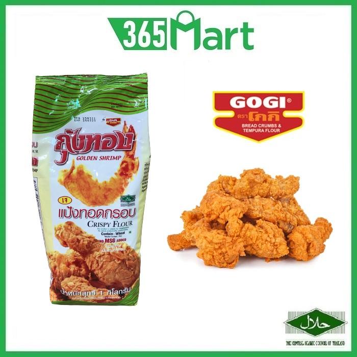GOGI Crispy Flour for Deep Fry 1kg HALAL Tepung Goreng by 365mart 365 Mart
