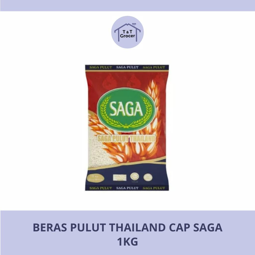 Beras Pulut Cap Saga (1kg)
