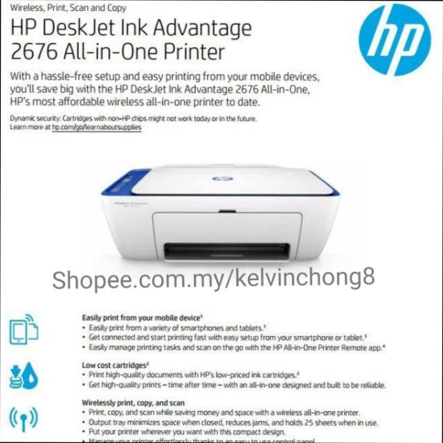 HP DeskJet Ink Advantage 2676 All-in-One Wireless Printer (Y5Z03B)