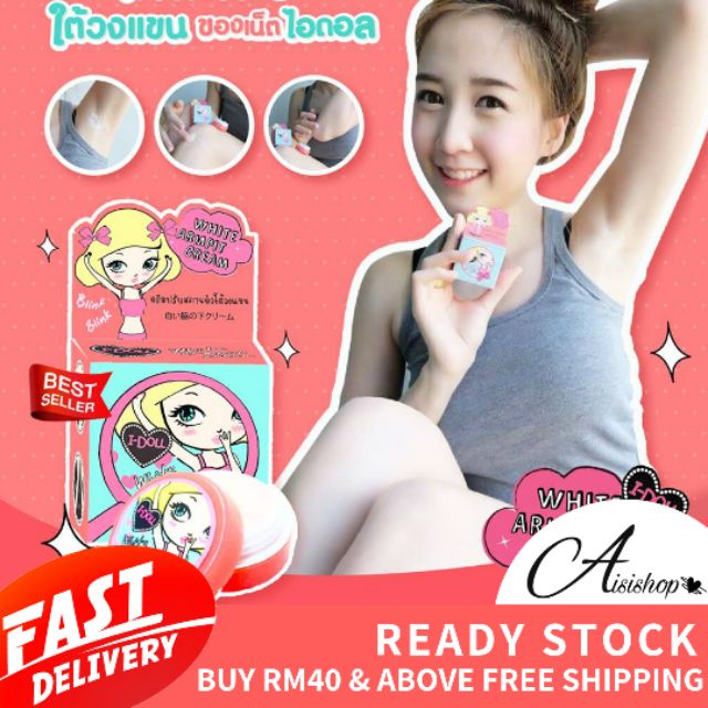 I Doll White Armpit 100 Original From Thailand Shopee Malaysia