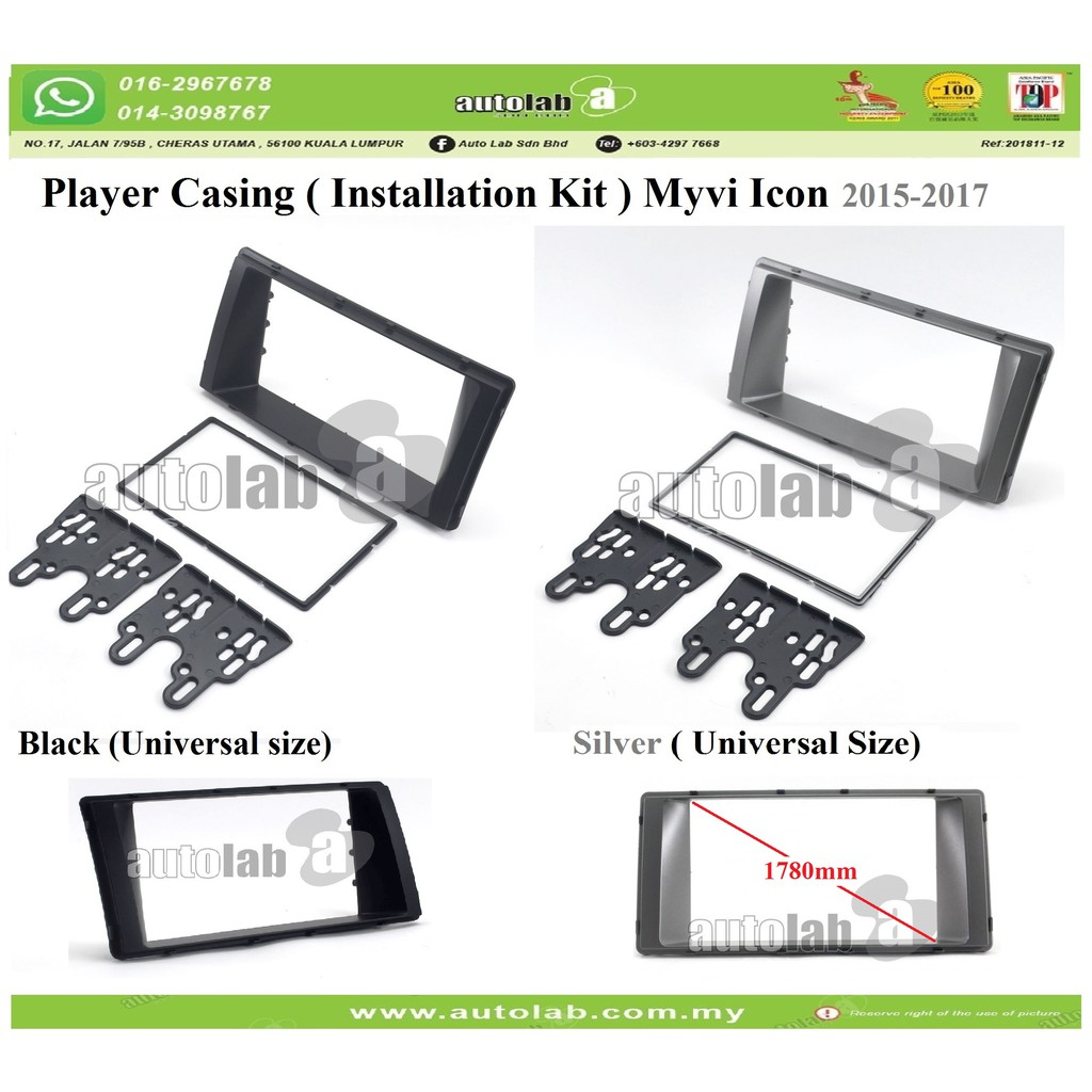 Player Casing Double Din (Universal) Myvi Icon 2015-2017