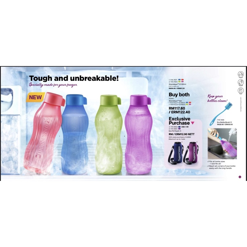 Tupperware XtremAqua Set 880ml with Eco Fit Pouch 1set