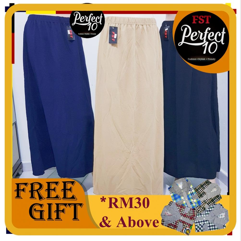 FST Plain Skirt / Kain Labuh Kembang [LW915]