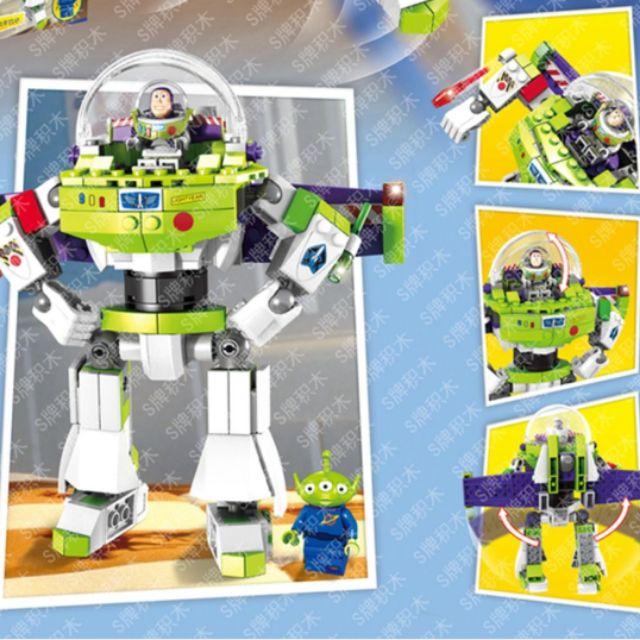 เลโก้ toy story รหัส S