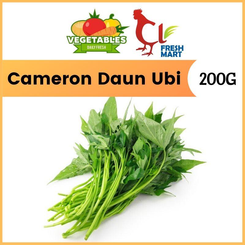 Daun Ubi / Potato Leaf (200G)
