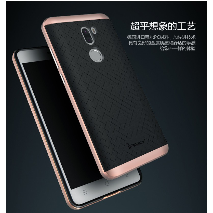 quality design 42526 e981c XiaoMi Mi5 Mi5s Mi5s Plus Mi5c iPaky Neo Hybrid Case Cover | Shopee ...