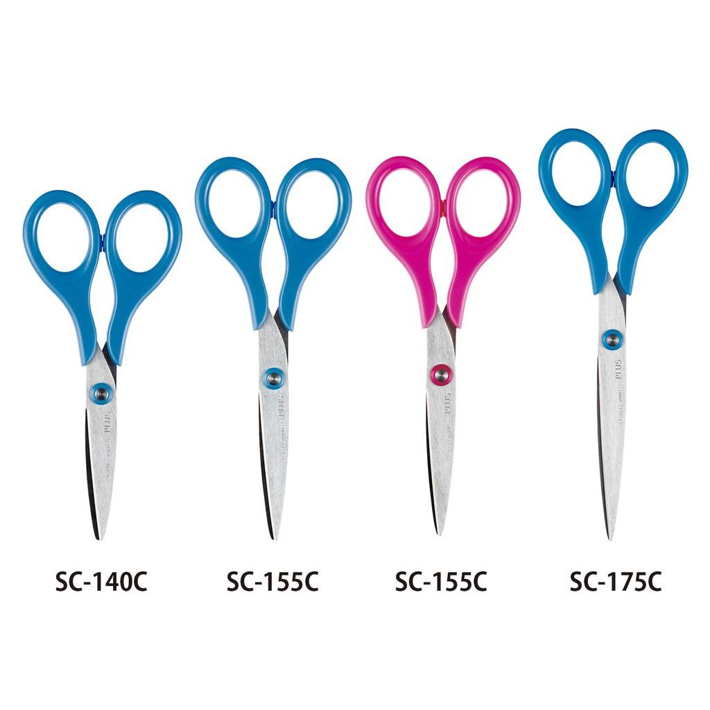 "PLUS Scissors 5"" / 6"" / 7"" Scissor (SC-140C, SC-155C, SC-175C) SC140C SC155C SC175C"