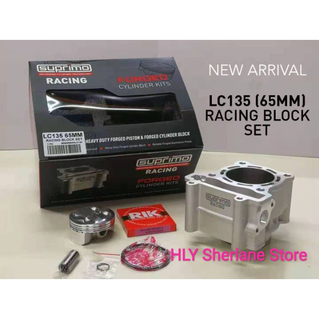 Suprimo Racing LC135 Forged Racing Block Set 65mm