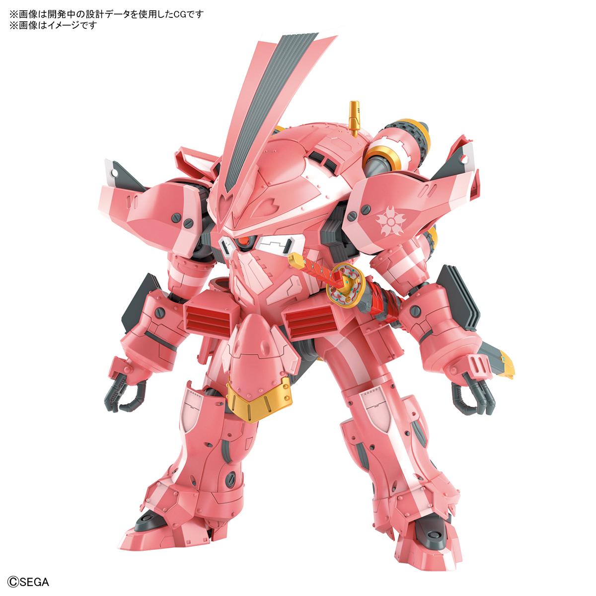 PREORDER BANDAI HG 1/24 Reiko Fighter, Trial Sakuratake (Tengu Sakura Machine)