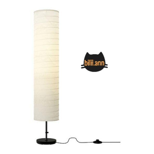 Ikea Holmo Minimalist Floor Lamp Lights Lampu落地灯 灯泡