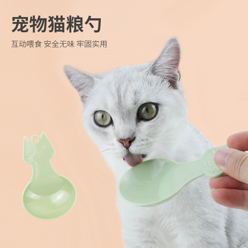 Plastic pet feeder tableware dog food shovel cat spoon