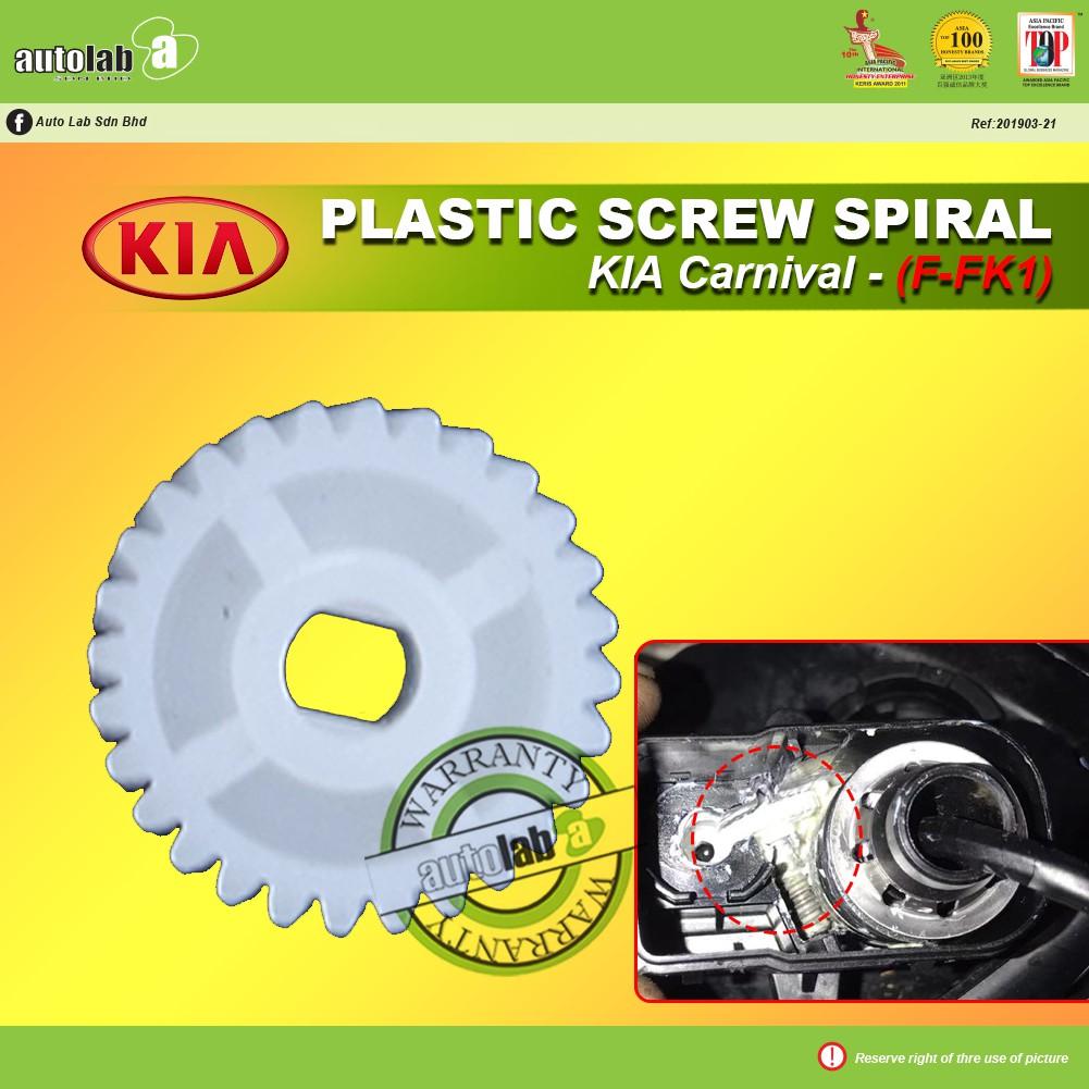 Side Mirror Replacement Plastic Screw Spiral (1 pcs) - KIA Carnival (F-FK1)