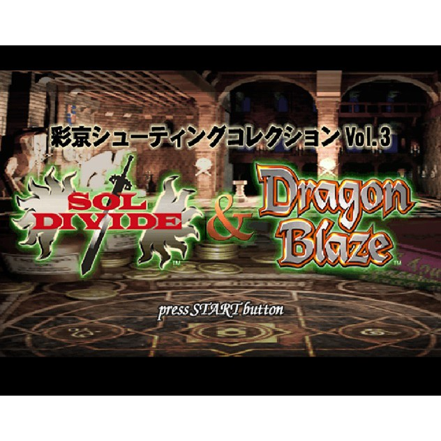 PS2 Game Psikyo Shooting Collection Sol Divide & Dragon Blaze , Japanese version, Shooting Game / Multi Game