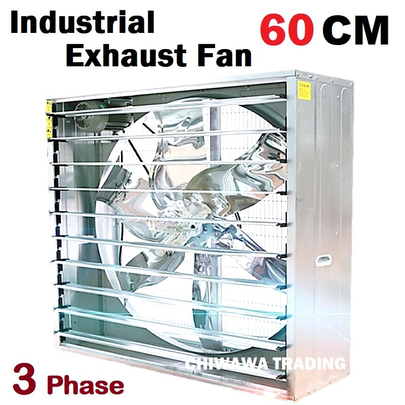 "THREE Phase Power 60CM Exhaust Fan (24"") 24 Inch Wall Mount Industrial Heavy Duty Ventilator Ventilation Air Extractor"