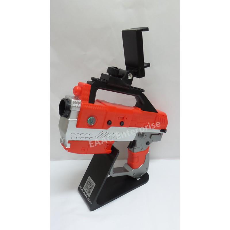 Bluetooth Intelligent AR Gun Game with Cell Phone Holder