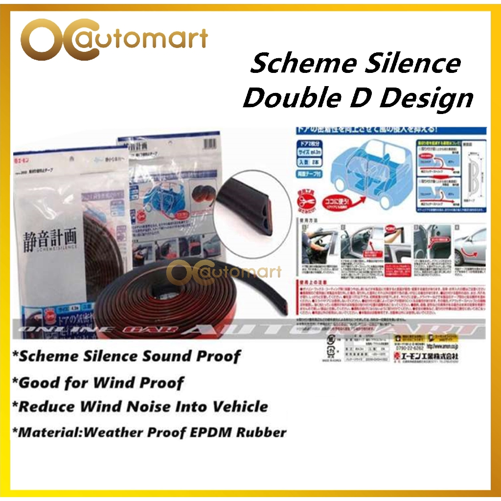 SCHEME SILENCE Double D 4.3 Meter Air (Sound proof) Reduce Wind Sound For car Door