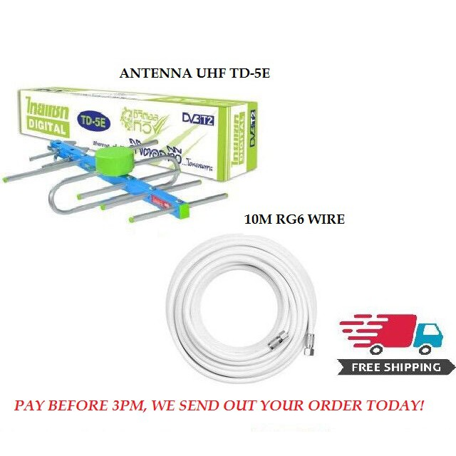 Antenna 5e Digital & 10m RG6 Cable untuk Mytv Myfreeview