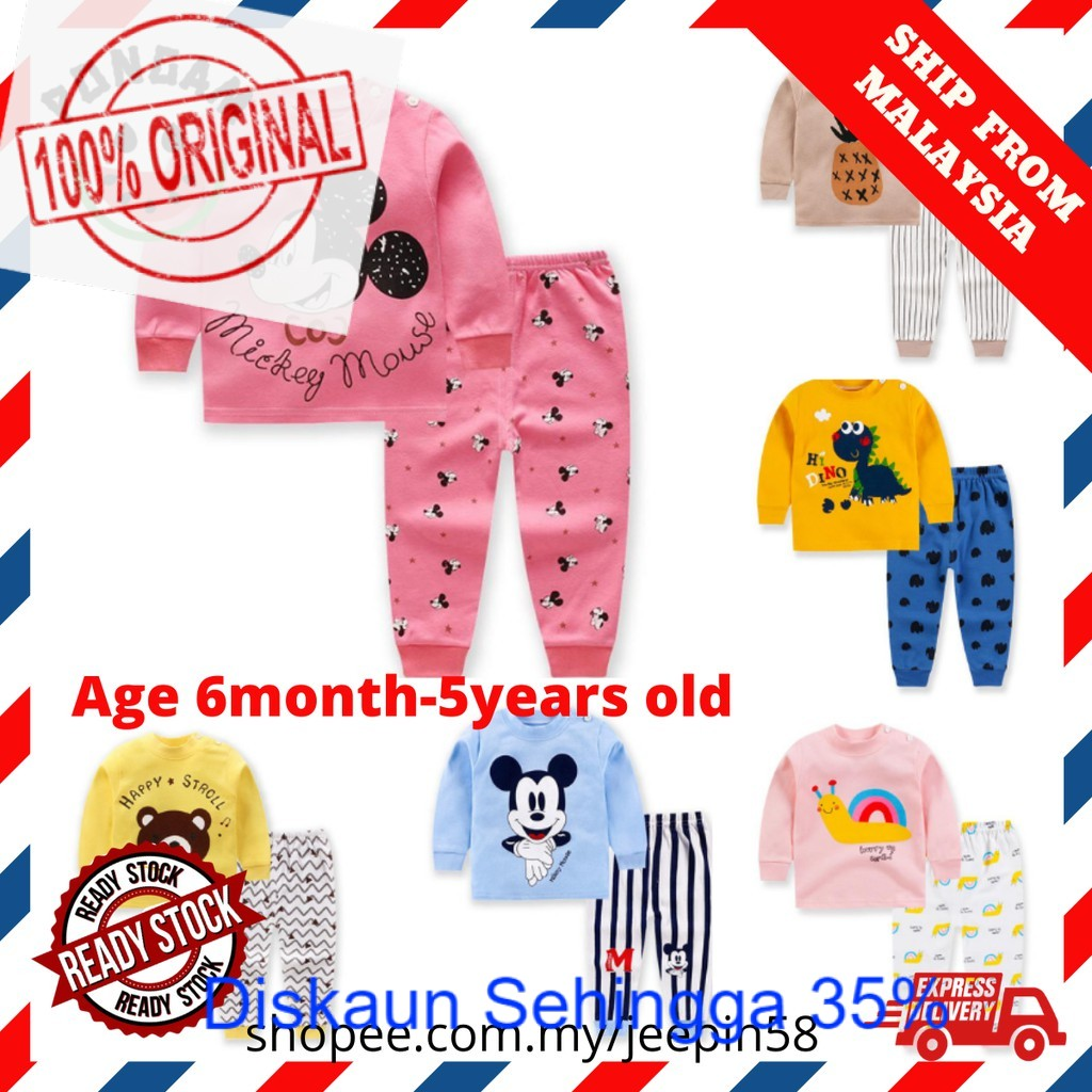 HOT ITEMKids Pyjamas Set Children Sleepwear Baju Tidur Kanak Kids Cloth Baby Nightwear Clothes Pajamas Bayi Part A