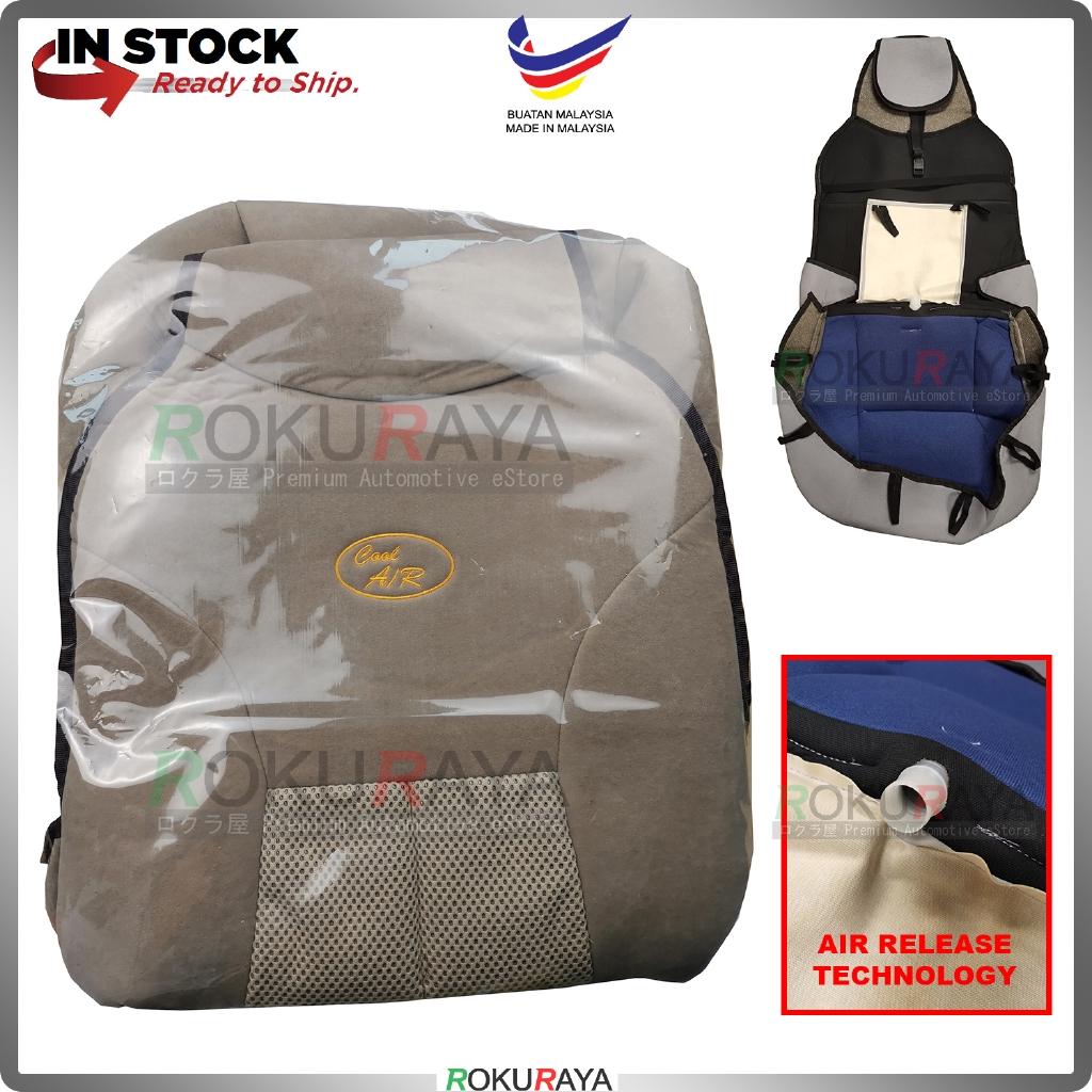 Universal Automobile Cool Air Coolmax Cushion Cover Car Seat (Beige)
