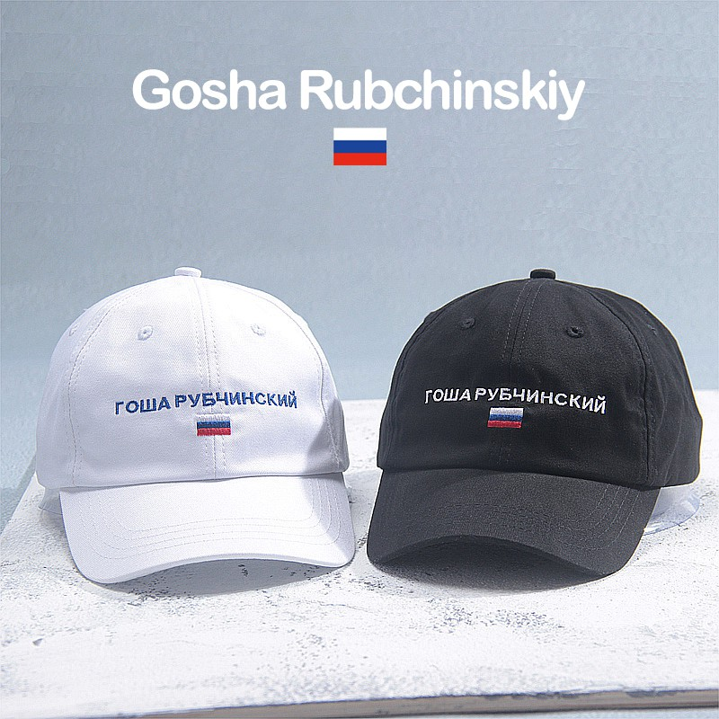 4bc7a6a92c1 gosha - Prices and Promotions - Jan 2019