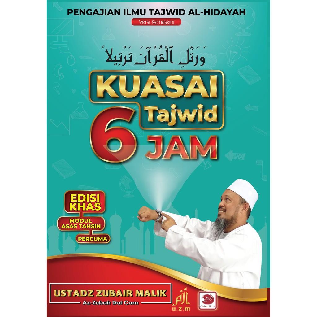 KUASAI TAJWID 6 JAM | Ustadz Zubair Malik
