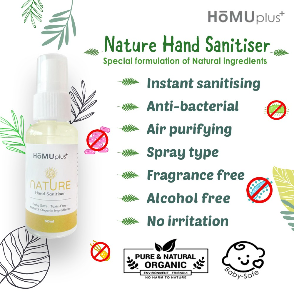 [BUNDLE] Maxcare 3 ply Disposable Protective Face Mask 50's + Homuplus Nature Hand Sanitizer 50ml