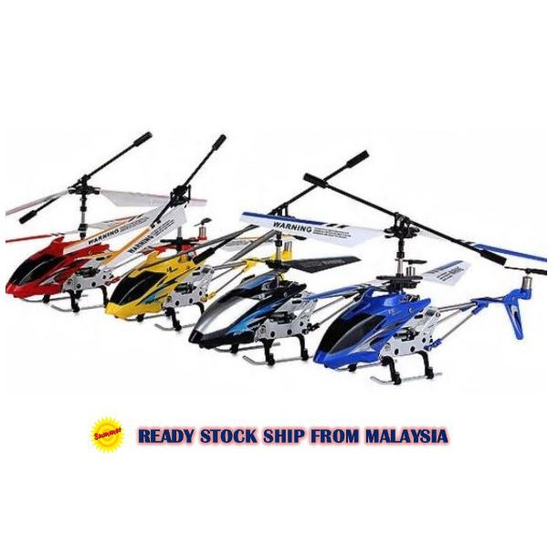 LS 222 Mini 3.5-Channel Infrared RC Helicopter with Built-in Gyroscope