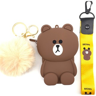 FAST SHIPPING Line Friends  BROWN 3D Silicone  Coinpurse with Pompom keychain