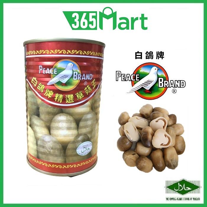 PEACE BRAND Straw Mushroom Whole HALAL 425g 白鸽牌精选草菇王 by 365mart 365 Mart