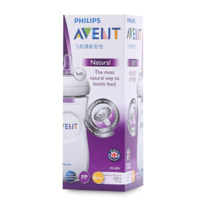 (CLEARANCE) Philips Avent 11oz / 330ml Wide Mouth PP Feeding Baby Bottle