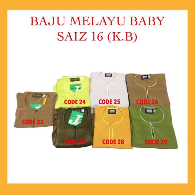 Part 2 Baju Melayu Baby Saiz 16 (K.18)