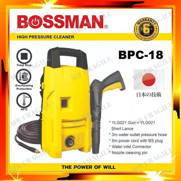 BOSSMAN BPC-18 1400watt HIGH PRESSURE CLEARNER / WATER JET BPC 18