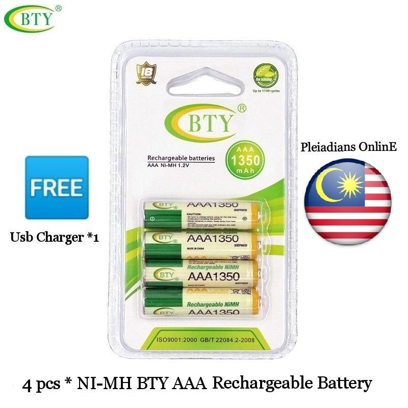 [ READY STOCK ]  ( 8 Pcs Free Usb Charger ) AA 3800mAh AAA 1800mAh 1.2V NiMH Rechargeable Battery Pengecas Jualan Murah