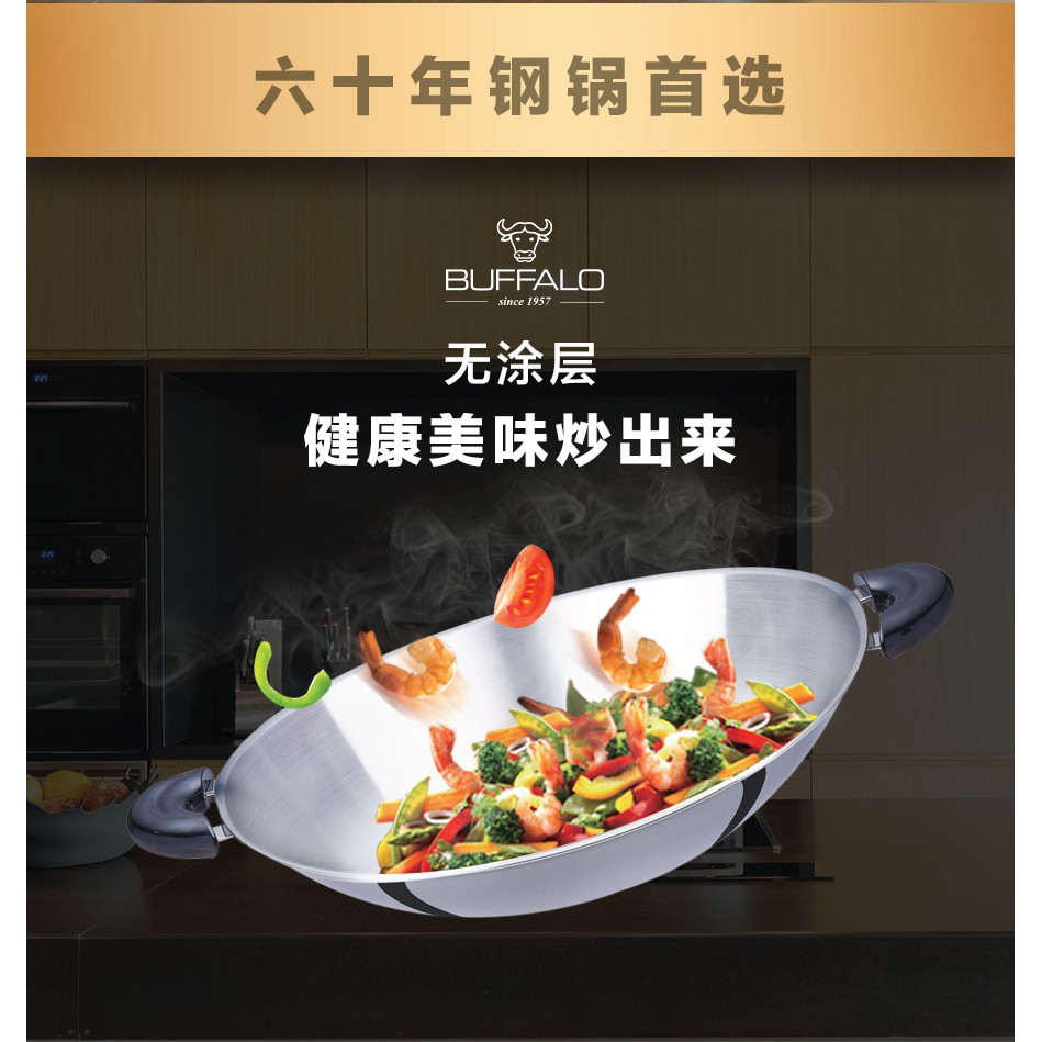 【9.9】Buffalo 40cm Round Bottom Wok Stainless Steel BY01 - Free FREE WORTH RM424