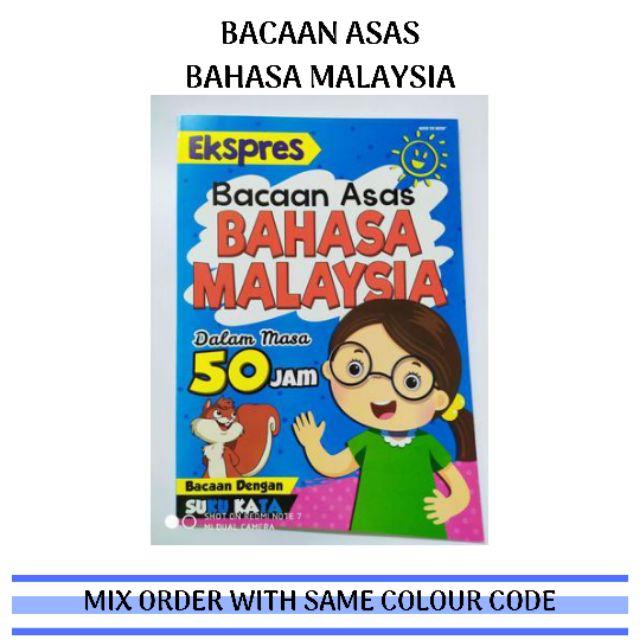 (DI) BACAAN ASAS BAHASA MALAYSIA DALAM MASA 50 JAM | SUKUKATA