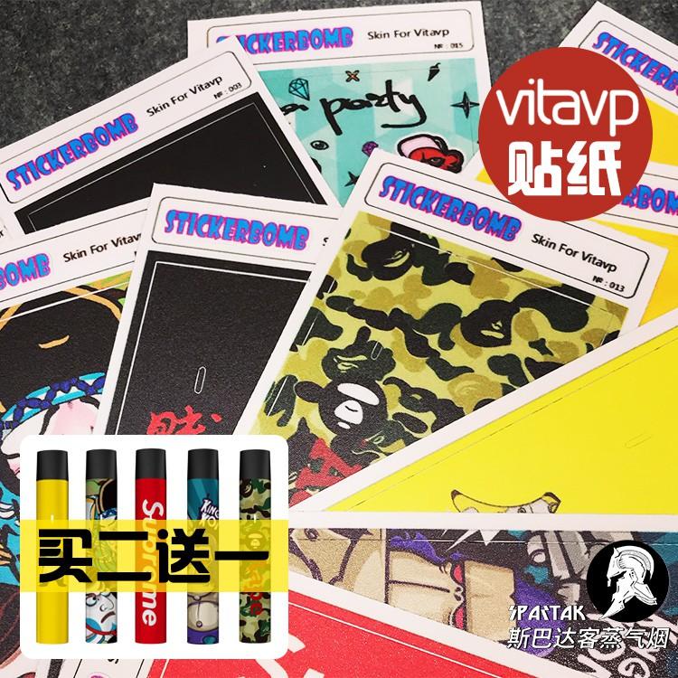 Vitavp Visa E-cigarette Sticker Scrub Film vp E-cigarette Personalized  Customize