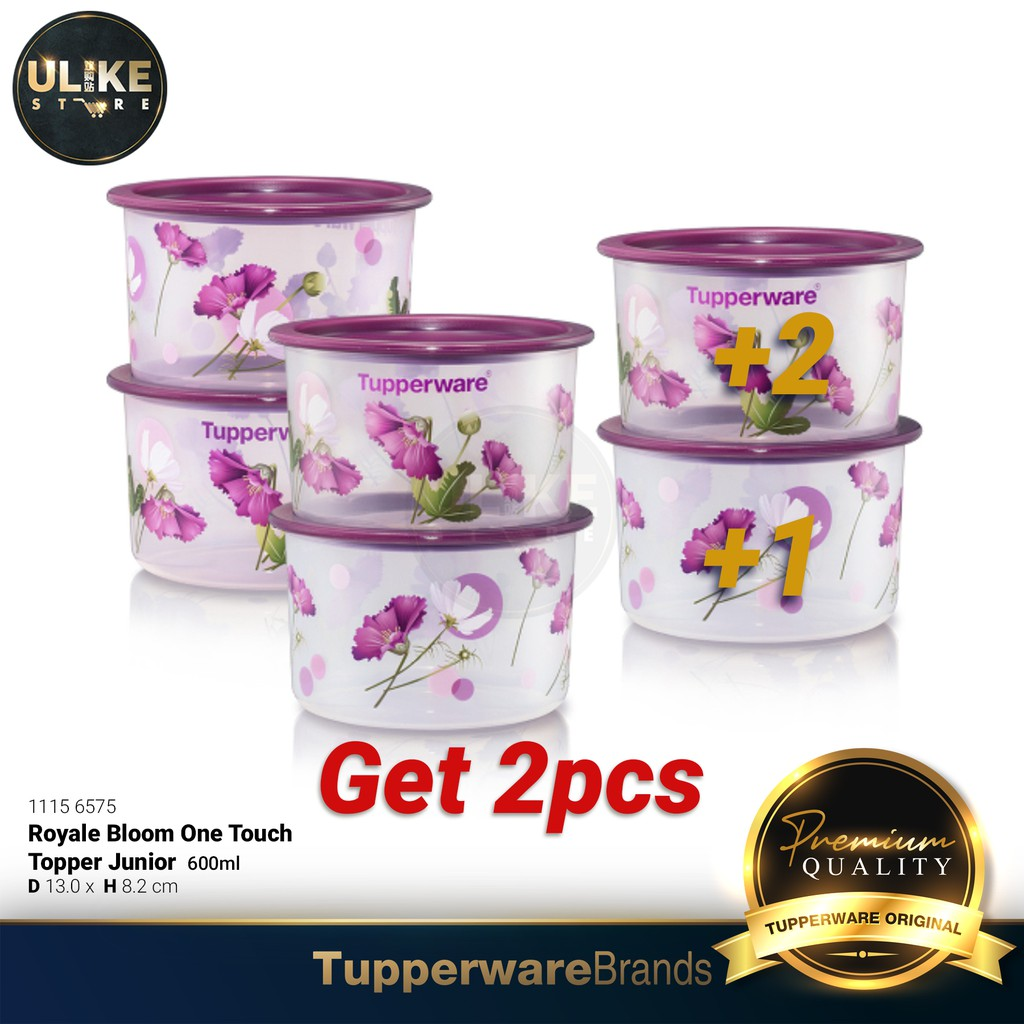 Tupperware Royale Bloom One Touch Canister 600ml / 1.25L / 2.0L / 3.0L 特百惠 密封罐