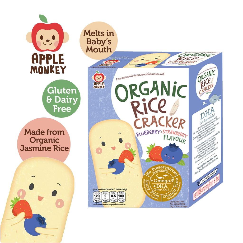 Apple Monkey Organic Rice Cracker-Blueberry Strawberry (30g)