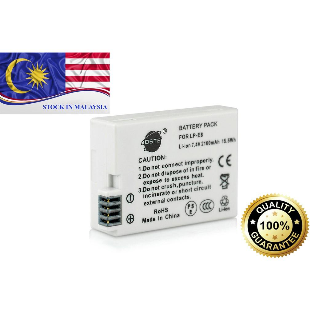DSTE LP-E8 Battery for Canon EOS Kiss X4 T2i 550D 600D 650D 700D (Ready Stock In Malaysia)