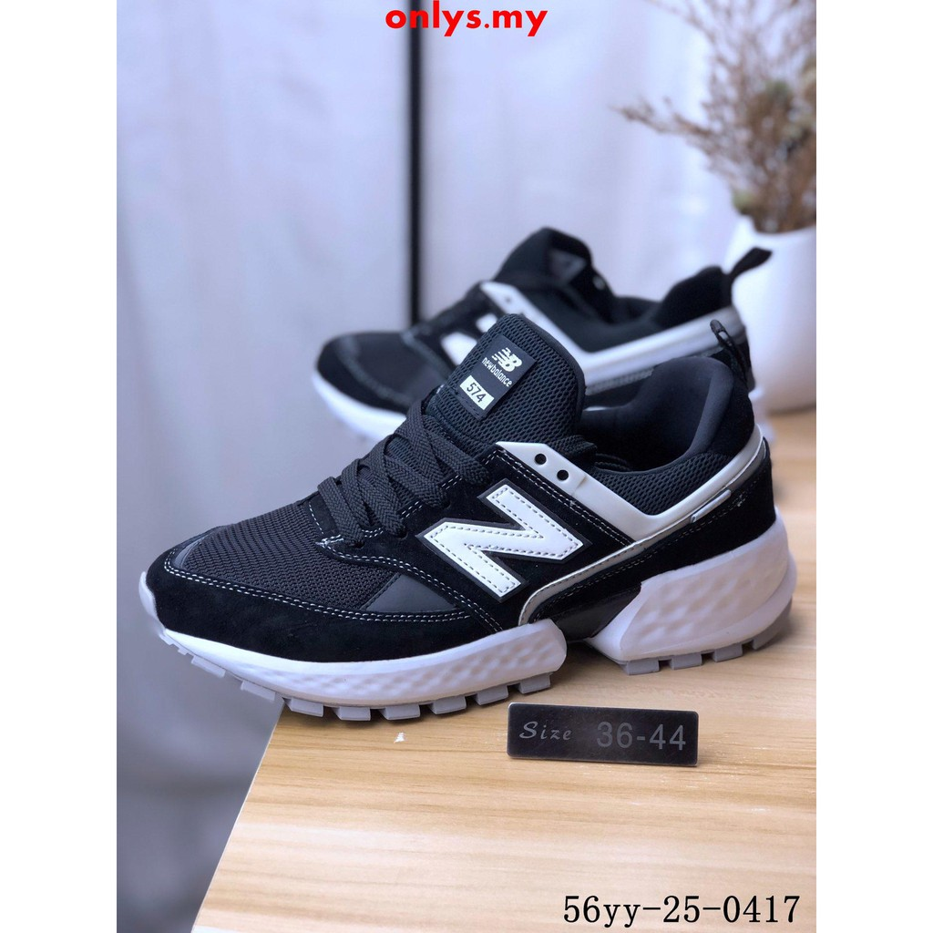 premium selection 620c5 f8a64 New Balance 574V2 limited edition running shoes