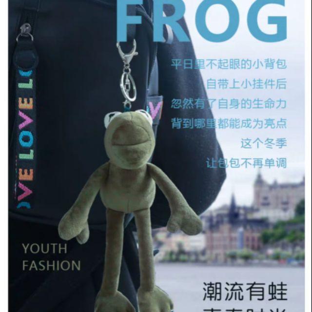 Sesame Street long leg frog Korean Style key chain